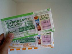 20070807_1