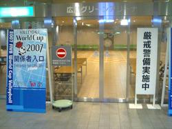 20071121_2