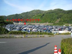 20080802_2