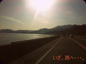 Img_46811