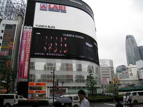 20100514_1