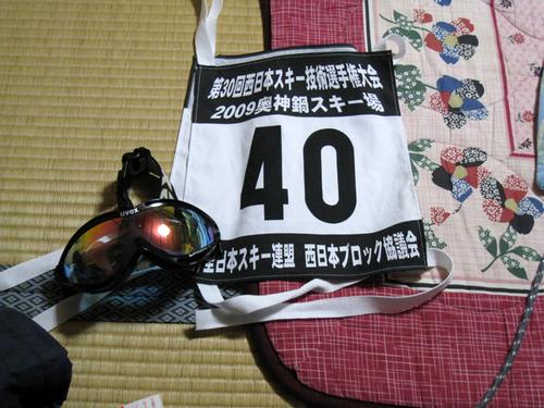 20090206_19
